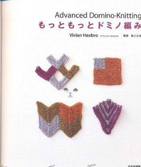 #ClippedOnIssuu from Advanced domino knitting