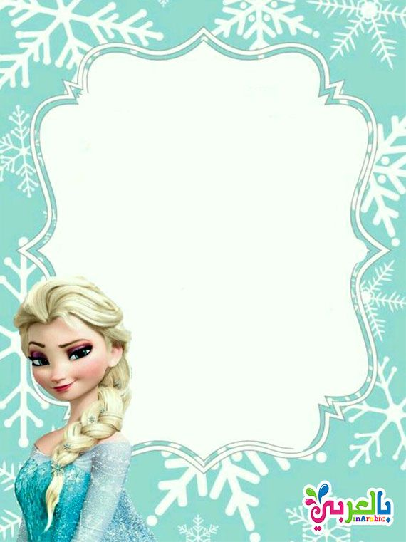 اجمل اطارات صور شخصيات ديزني للاطفال اطارات شخصيات كرتونية مشهورة بالعربي نتعلم In 2020 Aurora Sleeping Beauty Disney Characters Character
