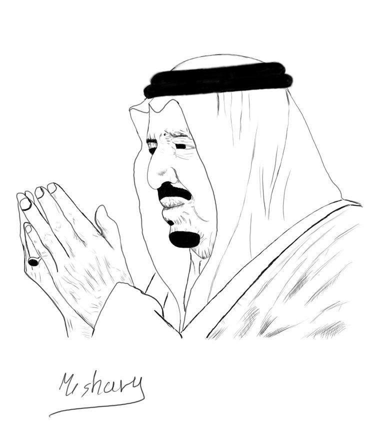 King Salman Stippling Art Optical Illusion Tattoo Arabic Art