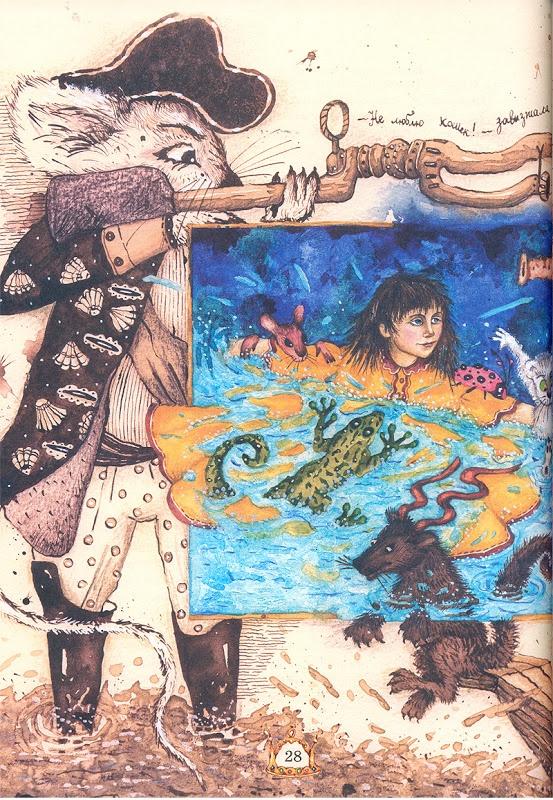 иллюстрации к сказке аня в стране чудес