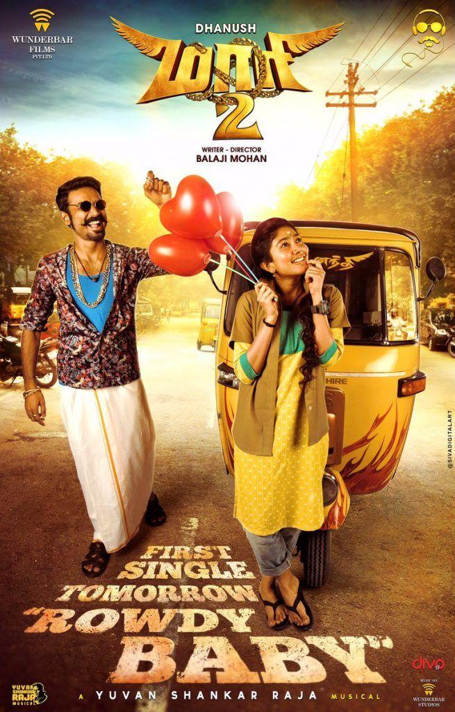 Maari 2 Rowdy Baby Single Announcement Tamil Movie Posters In 2019