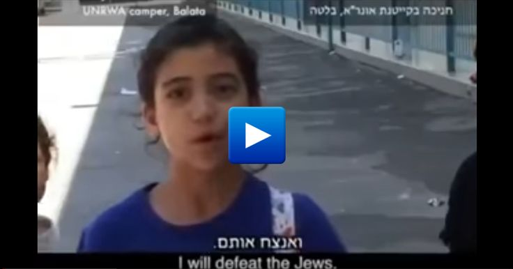 This is what the Palestinian Muslims teach their children by using Canadian taxpayers' money, thanks to Justin Trudeau that gives $25M to UNRWA. Share this video!...