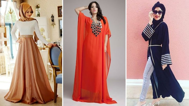 Latest Arabic  Dress Designers Collection / Arabic Dresses 2018