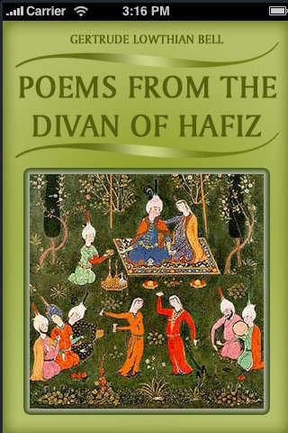 52 best images about hafiz on pinterest persian daniel for Divan of hafiz