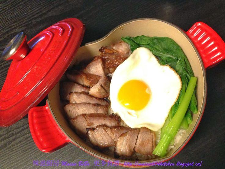 LE CREUSET HEART CASSEROLE-- Sunrise casserole with BBQ pork 黯然銷魂飯 (叉燒煲仔飯)