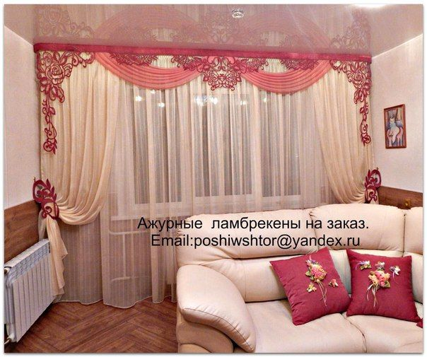 503 best шторы images on Pinterest | Blinds, Curtain ideas and Sheer ...