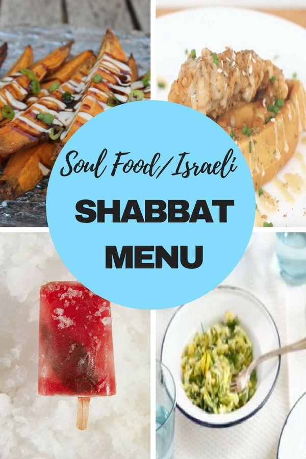 501 best shabbat menu images on pinterest jewish food for Soul fish menu
