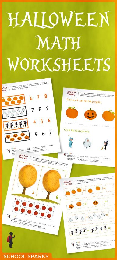 Free Halloween-themed worksheets to help your child learn important math skills while celebrating the holiday.