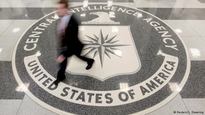 В Сети появились более 12 млн страниц бывших секретных документов ЦРУ. 33 тысячи файлов касаются России, не менее 150 тысяч документов - СССР. База данных будет постоянно пополняться.