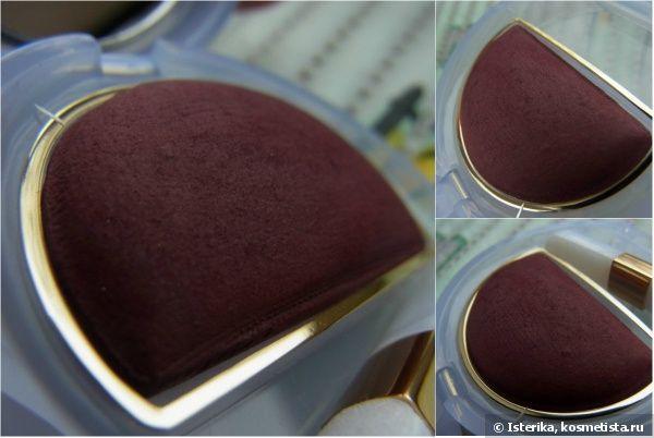 Collistar Double Effect Eyeshadow Wet & Dry in #26 Vinaccia
