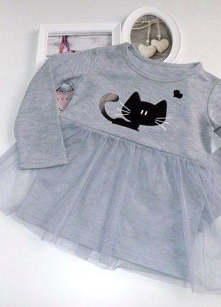 Kaufe meinen Artikel bei #Mamikreisel http://www.mamikreisel.de/kleidung-fur-madchen/kurze-kleider/48408155-baby-langarm-kleid-tunika-longshirt-sweatkleid-gr-8692 #BabyKleid #BabyMädchenLatzrcok #BabyKleid #BabyLatzkleid #JeansKleid  #coole #trendige #stylische #babymode #babykleidung   #babystyle #babyfashion #babysache #babyklamotten #kidsfashion #kindermode#kinderklemotten #JedenTagNeuheiten #BesteMode #BestePreise #trendy #style #besterpreis #maragastyle #onlineshop #girlsfashion #outfit…