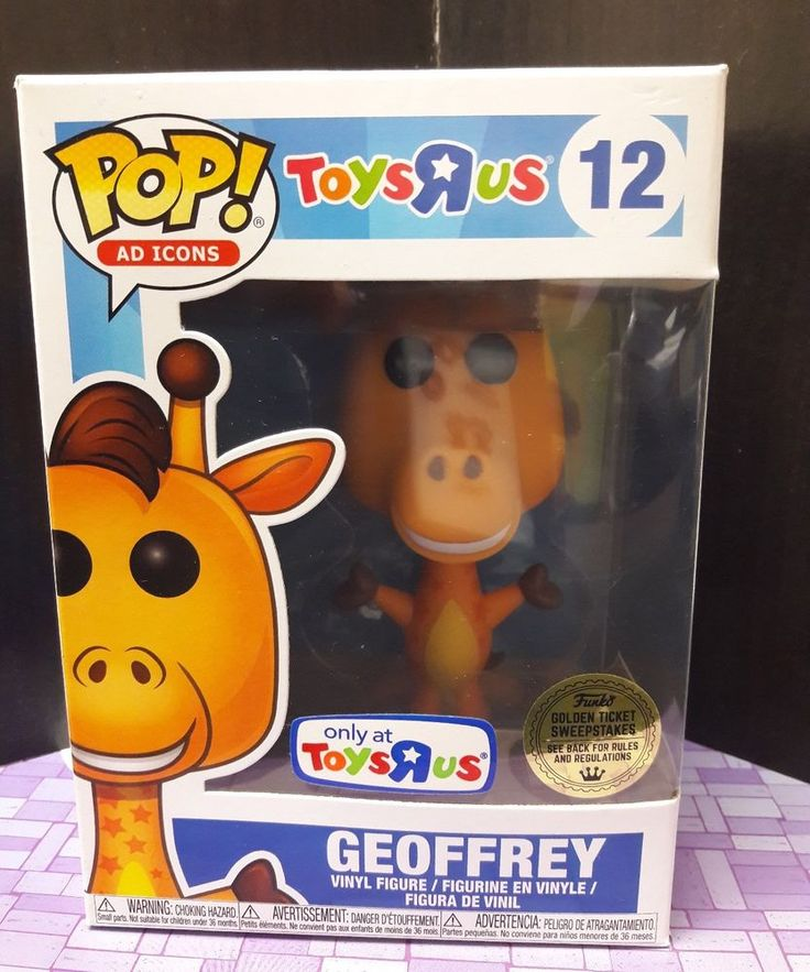 FUNKO POP Ad Icons Toys R Us Exclusive Geoffrey 12