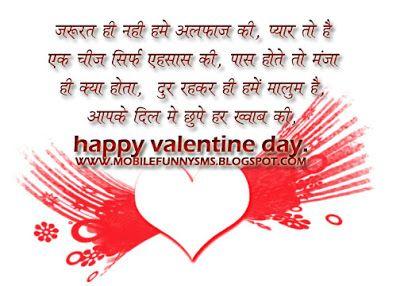 46 best VALENTINE DAY images – Message in Valentines Card