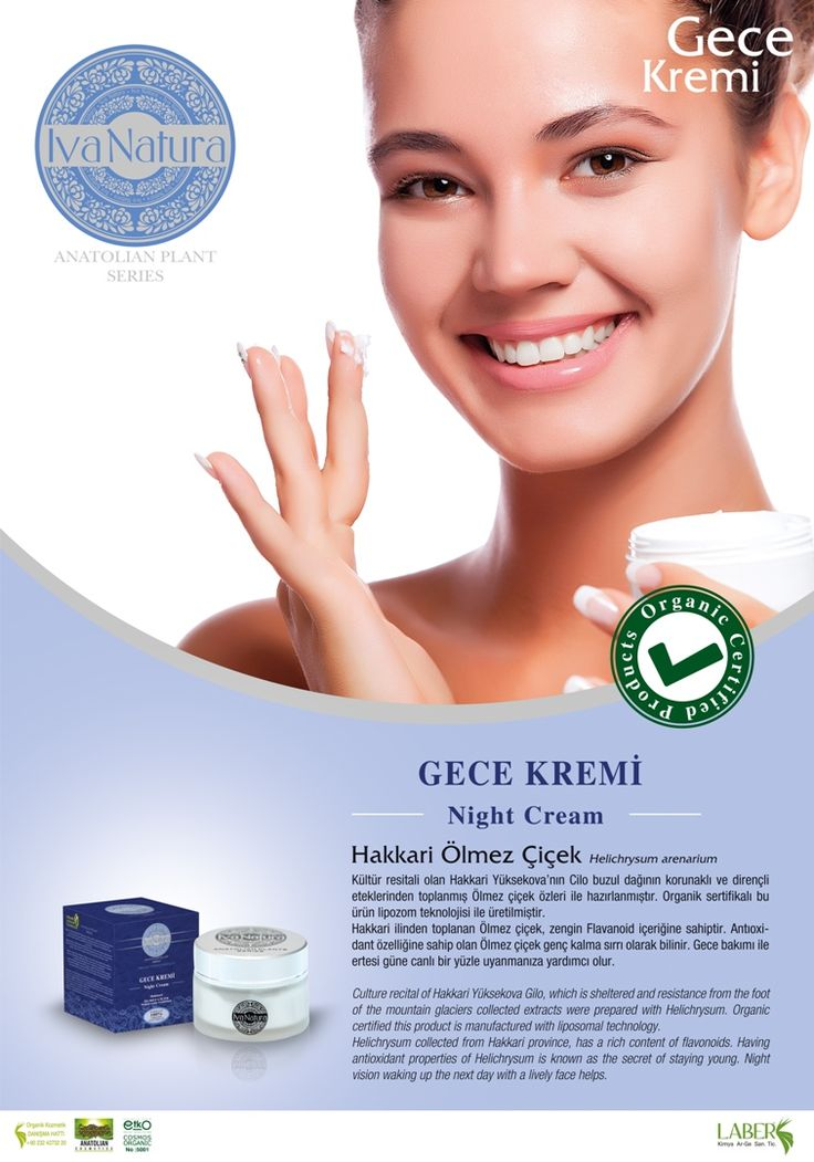 organic night cream from Hakkari