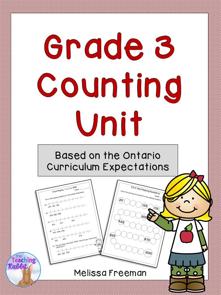 This Counting Unit for Grade 3 contains lesson ideas, worksheets, task cards, and a 2-page test. It is based on the Ontario Curriculum Expectations for Grade 3 Math.