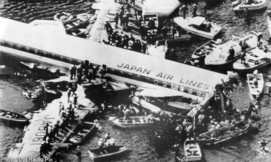 Japan Airlines Flight 123 was a scheduled domestic Japan Airlines passenger flight from Tokyo's Haneda Airport to Osaka International Airport, Japan. On Monday, August 12, 1985, a Boeing 747SR operating this route suffered explosive decompression 12 minutes into the flight and crashed into two ridges of Mount Takamagahara in Ueno, Gunma Prefecture, 62 miles from Tokyo. The crash site was on Osutaka Ridge near Mount Osutaka. All 15 crew members and 505 of the 509 passengers on board died.