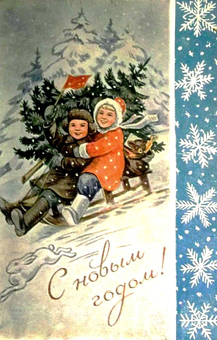 Гундобин Е., Издание Министерства связи СССР. 1953 год.