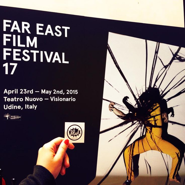 Blud è presente al Far East Film Festival 17