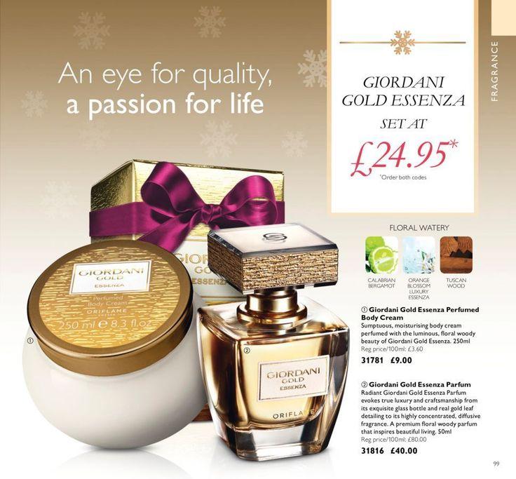 Oriflame Giordani Gold Essenza Parfum +Body Cream SET