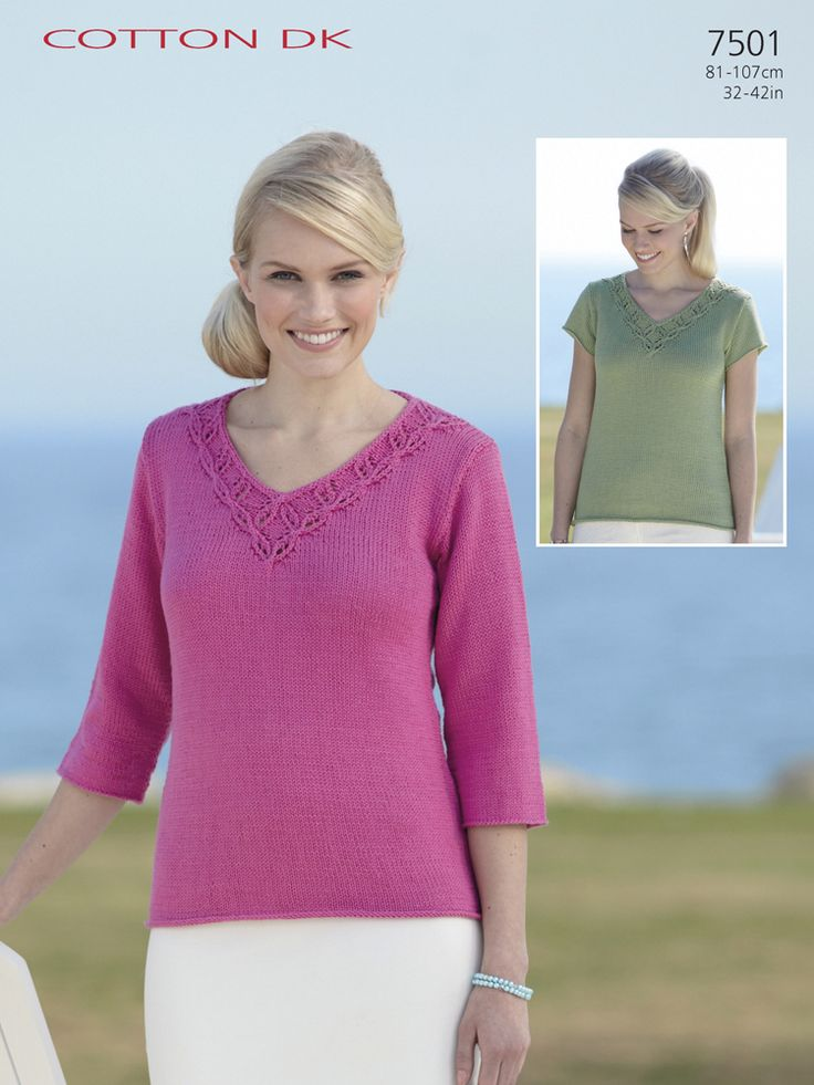 Sirdar 7501 3/4 Sleeved & Short Sleeved Sweater in Sirdar Cotton DK (#3 Weight Yarn)
