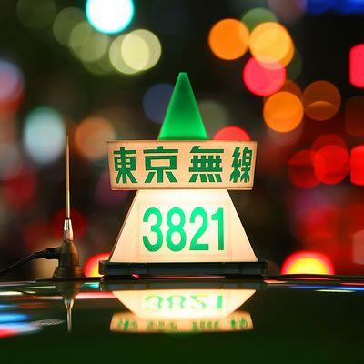 Image result for タクシー 行灯ランプ アマゾン