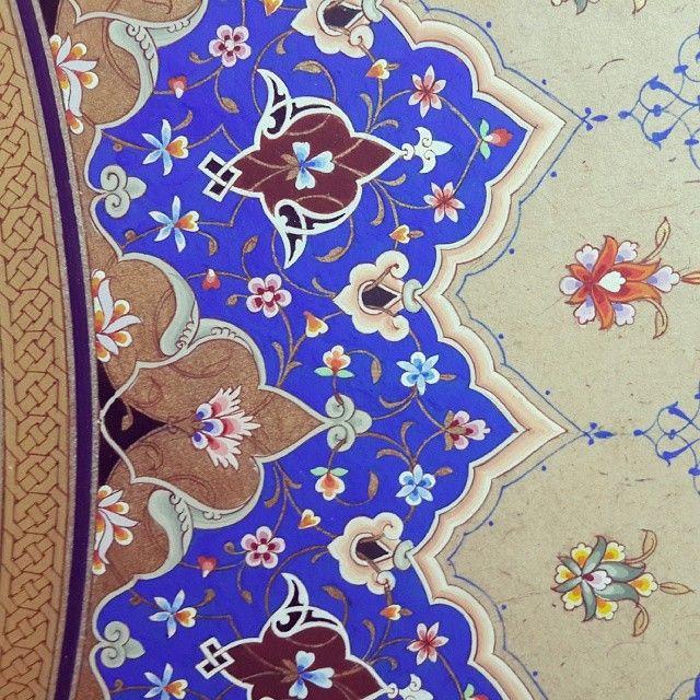 Islamic Art Masterpiece - pp