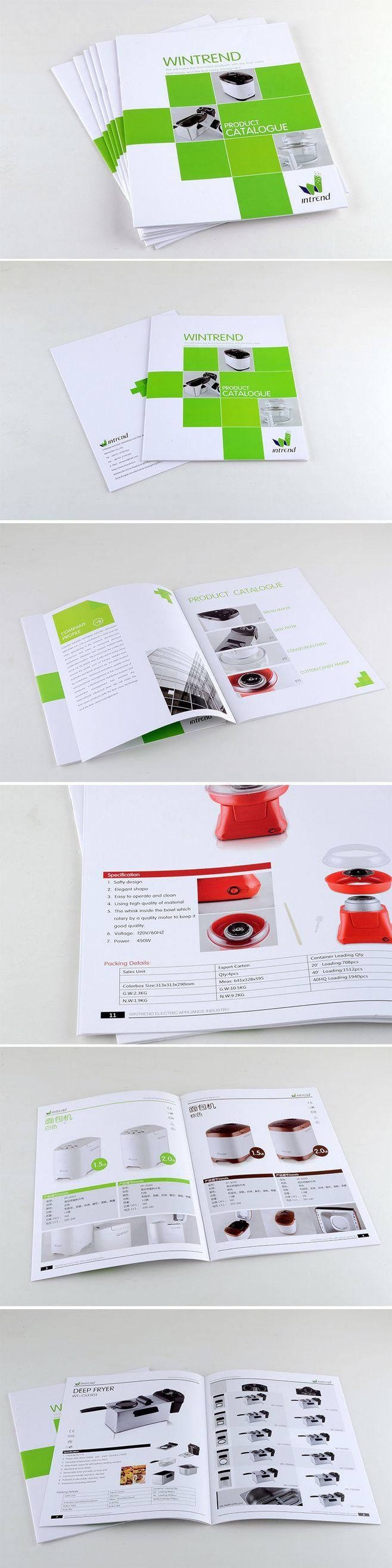 汇臻电器 - 产品宣传册|DM/宣传单/...