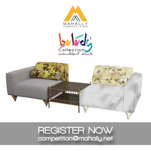 HURRY UP AND REGISTER NOW!! The freestyle product design competition designated for professional and young designers to create together an authentic yet elegant collection inspired from our charming Balady culture.