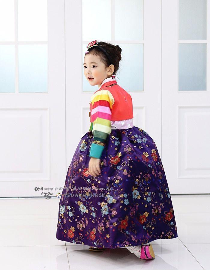 Hanbok Girl Korean traditional Dress Korea Baby 1st birthday Party Orange Purple…