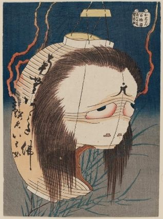 The Ghost of Oiwa (Oiwa-san), from the series One Hundred Ghost Stories (Hyaku monogatari)  「百物語 お岩さん」  Japanese, Edo period, about 1831–32 (Tenpô 2–3)  Artist Katsushika Hokusai, Japanese, 1760–1849, Woodblock print (nishiki-e); ink and color on paper, MFA