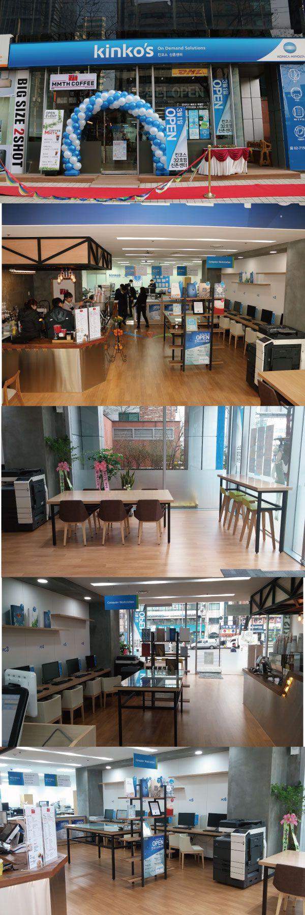 킨코스 신촌센터 kinko's korea  젊음의 거리 #신촌역 사거리에 신촌 센터가 오픈했습니다. 센터 내에 매머드커피가 입점되어 더욱 편리한 이용이 가능합니다.