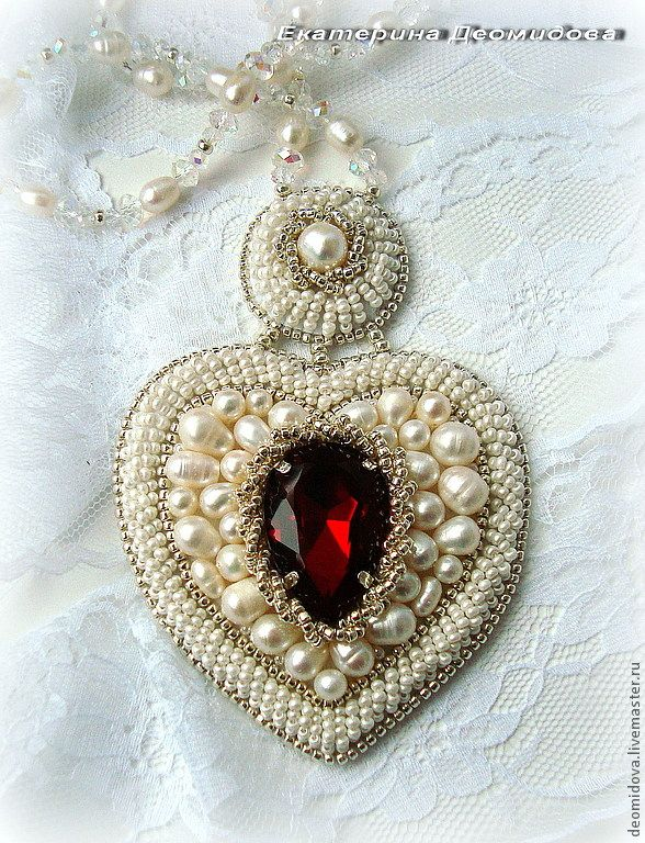 Beaded Heart pearls