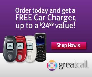 Phones accessories: Cell phone free car chargerFree Freebees free food samples Deals Shopping Coupons Prizes