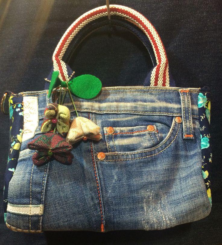 กระเป๋ายีสน์ handmade