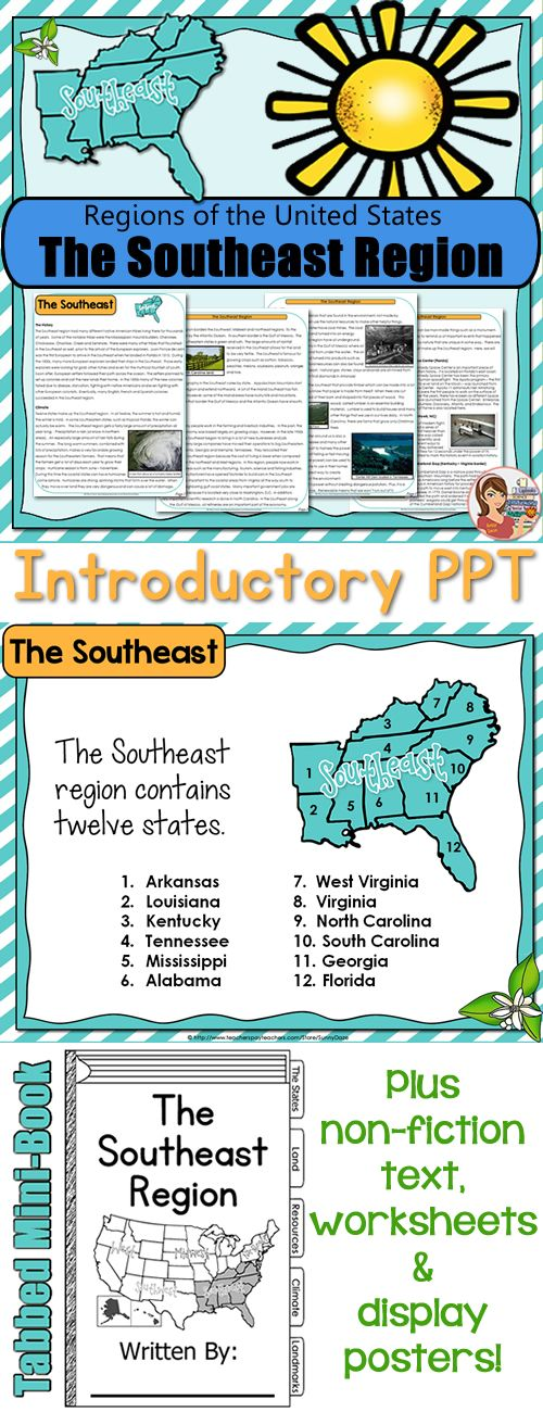 The Southeast Region (5 regions of the United States) - Several fun & educational items in this resource.