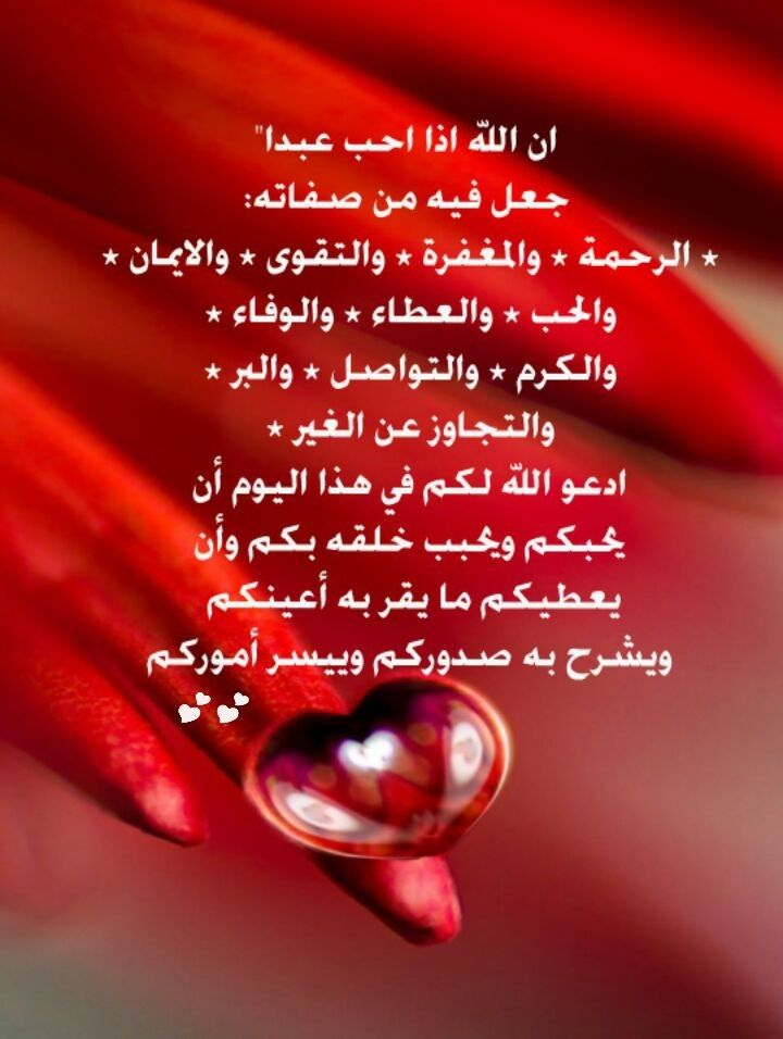 Pin By Eman Duniya On عربي رسائل من تصميمي Good Morning Gif Romantic Love Quotes Islamic Pictures