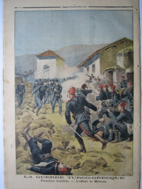 "OLD PRINT VINTAGE ORIGINAL FRENCH MAGAZINE ""PETIT JOURNAL"" NUMERO OF THE YEAR 1897.  ENGRAVING WITH ARTICLE ""BATTLE OF MELOUNA"". 