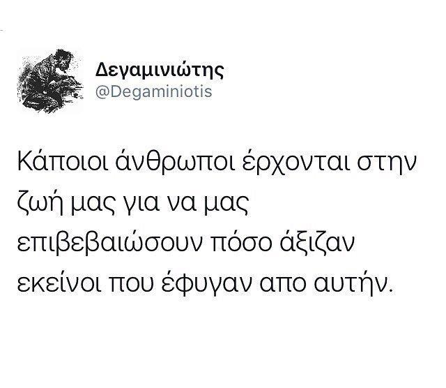 """3,319 """"Μου αρέσει!"""", 10 σχόλια - Δημήτρης Δεγαμινιώτης (@degaminiotis) στο Instagram: """"www.degaminiotis.com"""""""