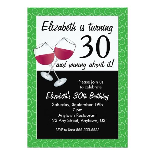 447 Best Funny Birthday Party Invitations Images On