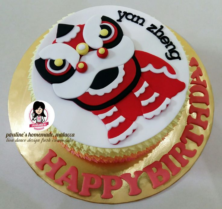 9 best Lion dance cake images on Pinterest Chinese New Year Dance
