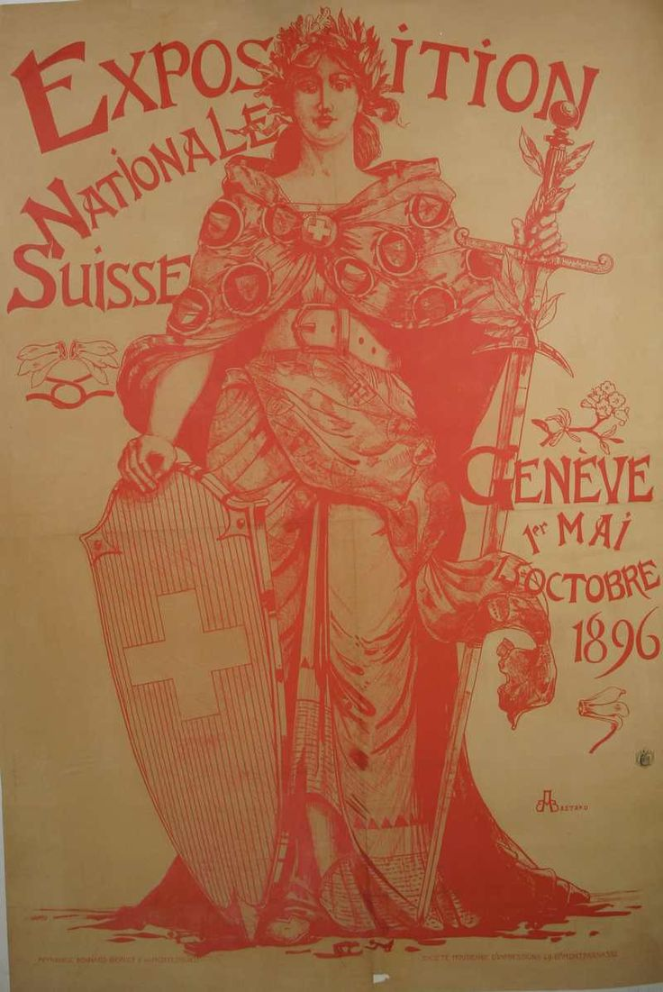 Exposition Nationale Suisse Geneve / 1896 / 42 x 63 in (107 x 160 cm)