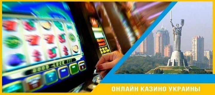 Онлайн казино с начальными деньгами происшествию нескольких лет специалисты сходятся мнении скором рассвете мобильных казино