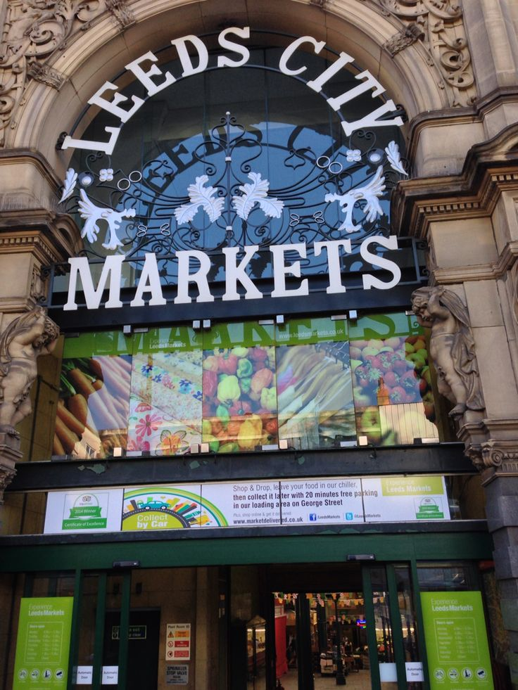 Entrance to Kirkgate Market in Leeds