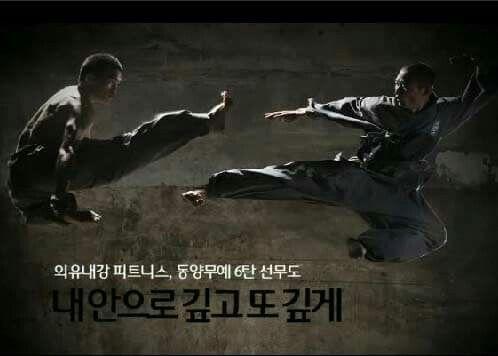 Korean magazine photoshoot Sunmudo