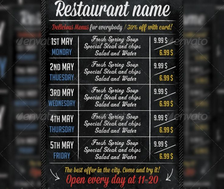 15+ Lunch Menu Template PSD, InDesign and EPS Format