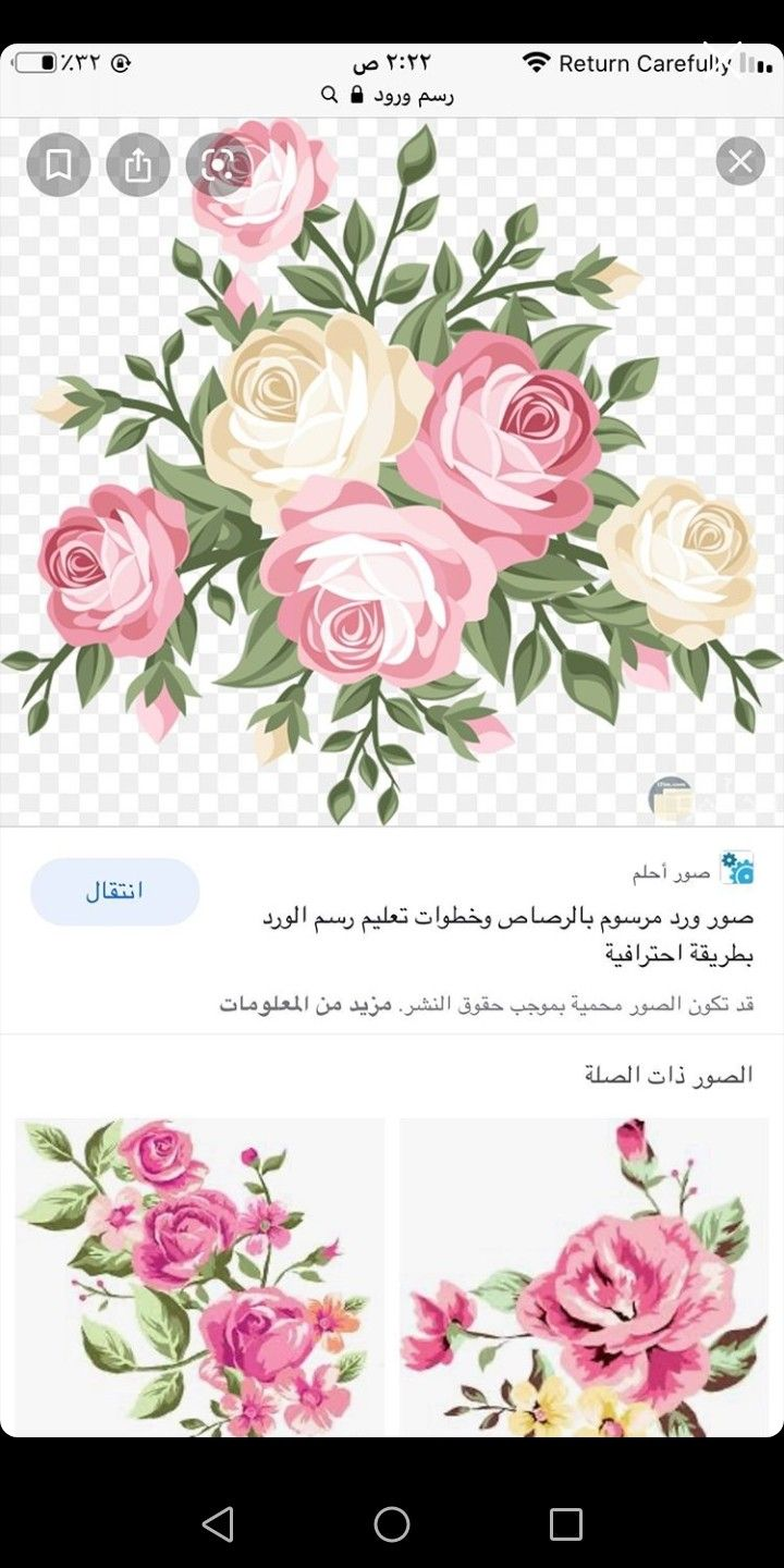 Pin By Merfat Awad On Baby Shower In 2020 Baby Shower Tapestry Bride