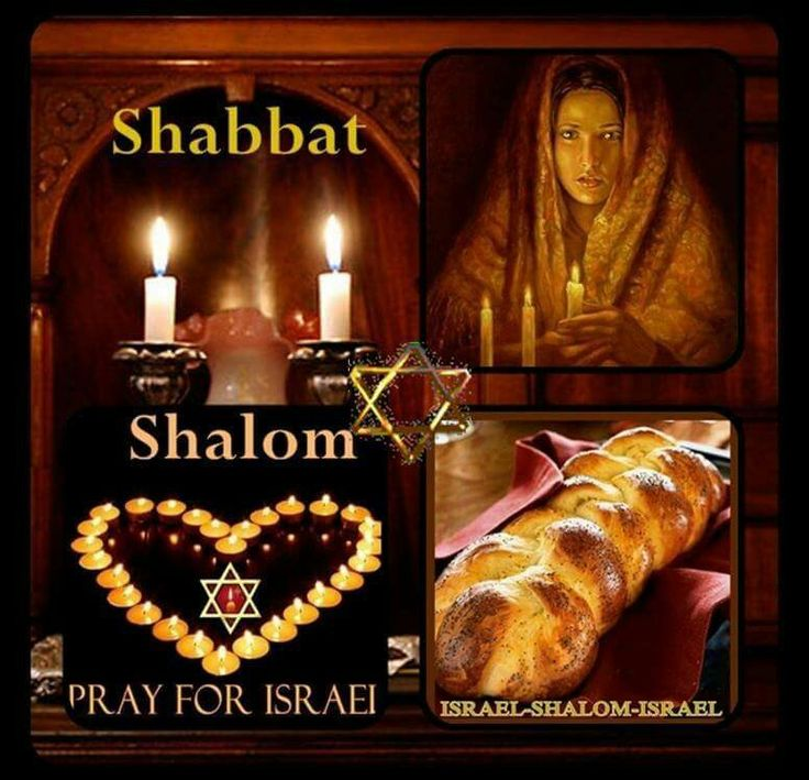 Shabbat prayers