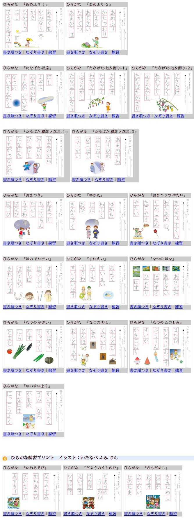 110 best langues images on Pinterest | Chinese, Culture and Feelings