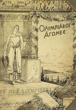 1896 - Athene