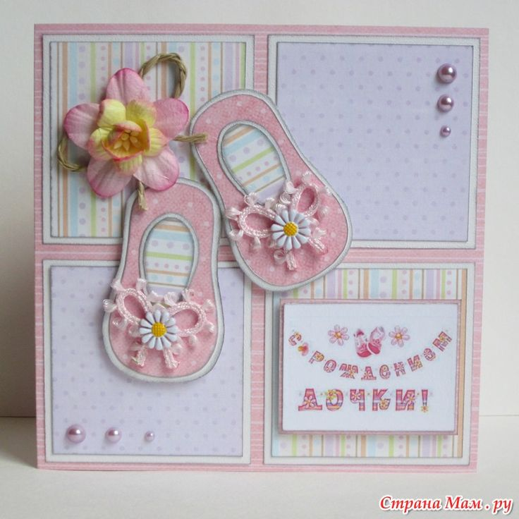 Для юбилея, сделать открытку на рождение дочки своими руками